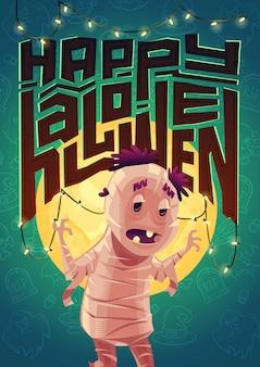 Halloween-plakat. illustration