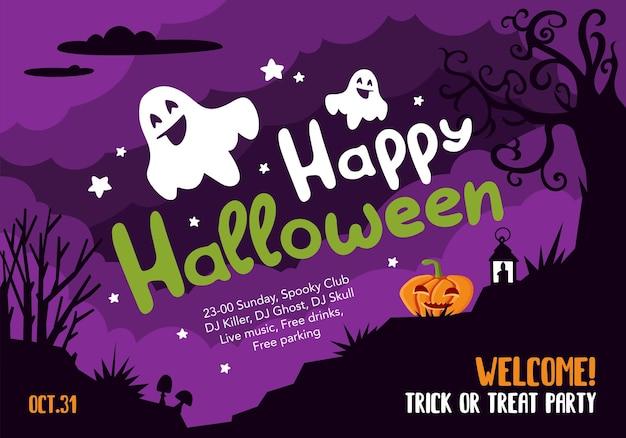 Halloween-plakat-vorlagengruseliger partyeinladungsflyer mit horrorsymbolen kürbis auf dunkler landschaft