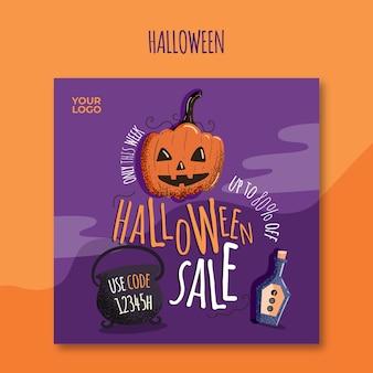 Halloween quadratische flyer vorlage