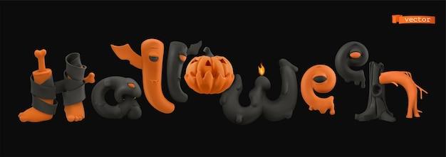 Halloween-schriftzug 3d-vektor-cartoon. lustige buchstabenmonster auf schwarzem hintergrund isoliert