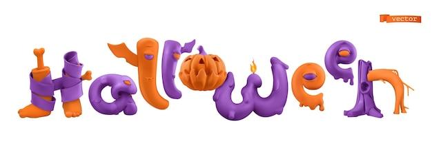 Halloween-schriftzug 3d-vektor-cartoon. lustige buchstabenmonster isoliert auf weißem hintergrund