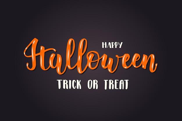 Halloween-schriftzug-karte -