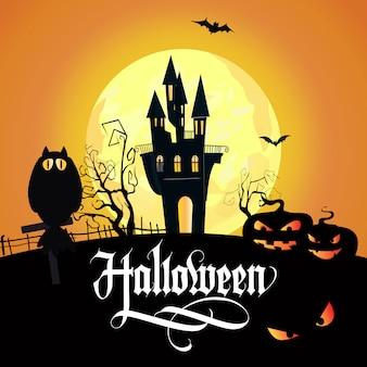 Halloween-schriftzug mit eule, schloss, kürbisse und vollmond