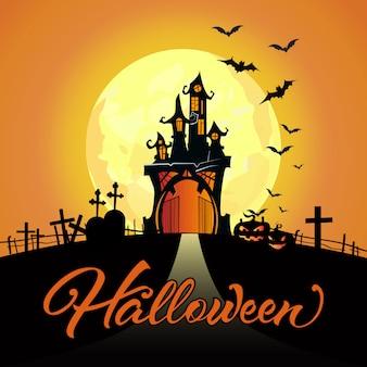 Halloween-schriftzug mit vollmond, schloss, friedhof, kürbisse
