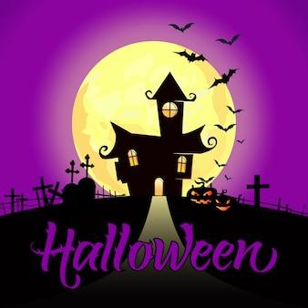 Halloween-schriftzug mit vollmond, schloss, kürbissen und fledermäusen