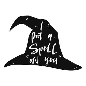 Halloween-schriftzug-zitat in hexenhut geschrieben