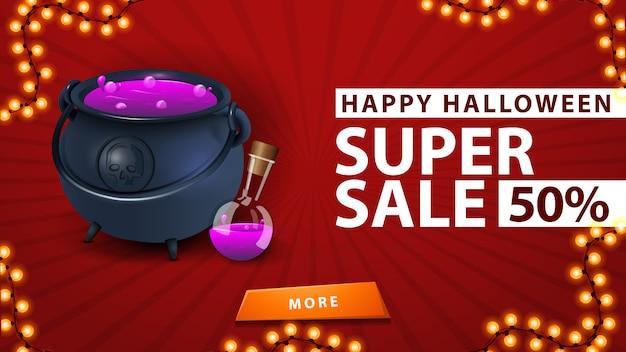 Halloween super sale, bis zu 50% rabatt, rotes banner mit hexenkessel mit trank