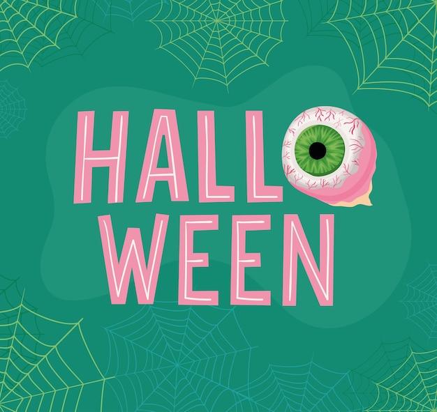 Halloween-text mit augenkarikatur- und spinnennetzentwurf, feiertags- und unheimlichem thema
