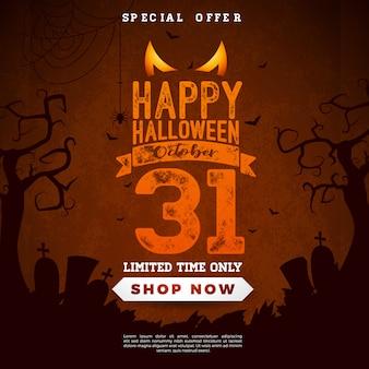 Halloween-Verkauf-Banner-Illustration