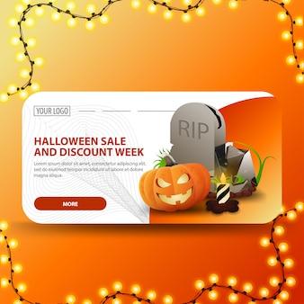 Halloween-verkauf und rabattwoche, moderne netzfahne mit finanzanzeige und kürbis jack