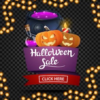 Halloween-verkauf und rabattwoche, rabattfahne in form von band mit dem großen kessel und kürbis jack der hexe