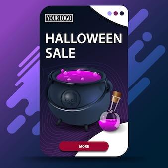 Halloween-verkauf, vertikale moderne netzfahne mit dem topf der hexe mit trank
