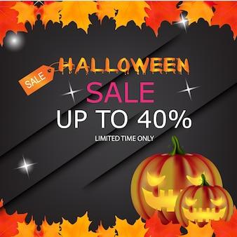 Halloween-verkaufs-fahnenschwarz-hintergrundvektor