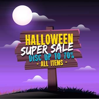 Halloween-verkaufshintergrund mit holzschild