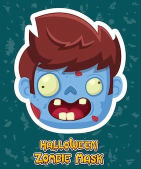 Halloween-zombie-masken-vektor-design. vektorclipartillustration mit einfacher steigung. cartoon zombie kopf emotion