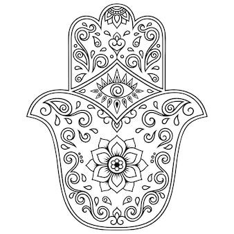 Hamsa hand gezeichnetes symbol mit blume