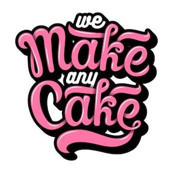 Hand gezeichnete bäckerei schriftzug