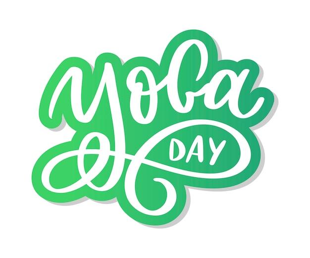 Hand gezeichnete beschriftung yoga auf weißem hintergrund. für einladung, grußkarte, druckt plakat, t-shirts, taschen. internationaler yogatag. hand gezeichnete inschrift. yoga typografie. style-logo.