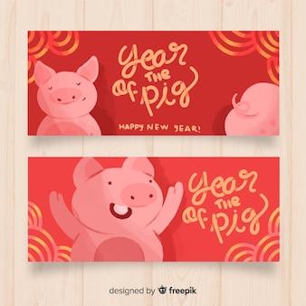 Hand gezeichnete chinesische fahne des neuen jahres des schweins