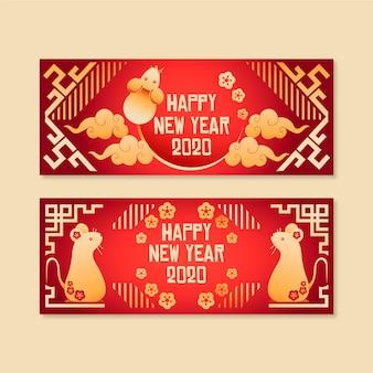 Hand gezeichnete chinesische fahnen des neuen jahres mit steigung