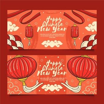 Hand gezeichnete chinesische fahnenschablone des neuen jahres