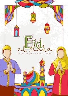 Hand gezeichnete eid al adha illustration mit buntem islamischem ornament