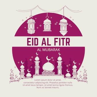 Hand gezeichnete eid al-fitr eid mubarak illustration