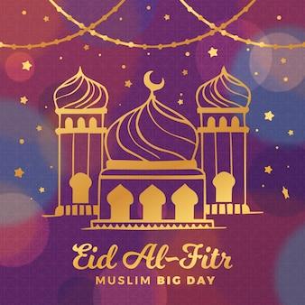 Hand gezeichnete eid al-fitr - hari raya aidilfitri illustration