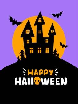 Hand gezeichnete einladung, grußkarte, plakat, flyer. handgeschriebene glückliche halloween-illustration