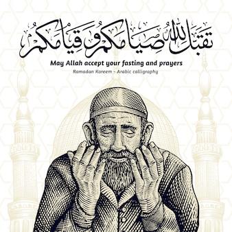 Hand gezeichnete gravur des alten mannes, der illustration betet