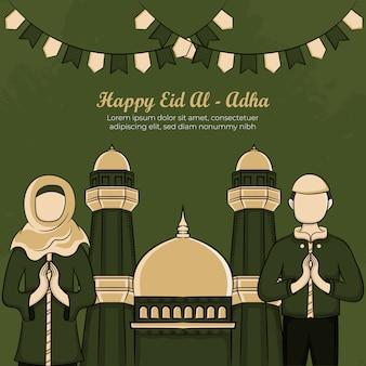 Hand gezeichnete illustration von eid al adha oder qurban days grußkonzept auf grünem hintergrund.