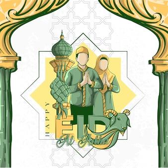 Hand gezeichnete illustration von eid al adha