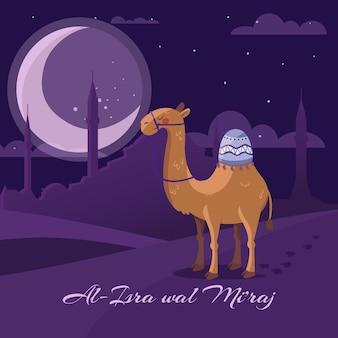 Hand gezeichnete isra miraj illustration