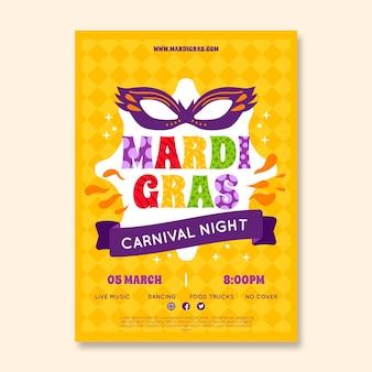 Hand gezeichnete karnevalplakatschablone