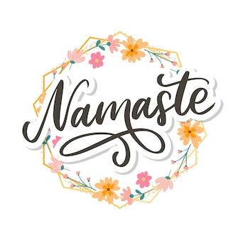 Hand gezeichnete namaste-karte. hallo in hindi. tintenillustration. positives zitat. moderne pinselkalligraphie.