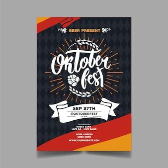 Hand gezeichnete oktoberfestplakatschablone mit kreativem schriftzug