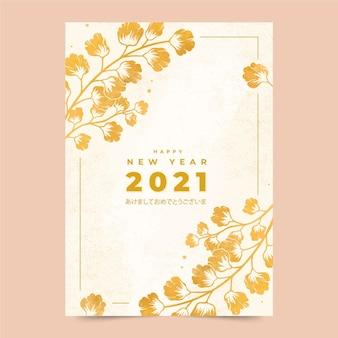 Hand gezeichnete postkartenschablone des neuen jahres 2021