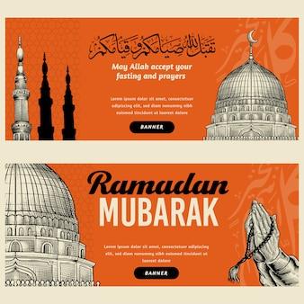 Hand gezeichnete ramadan kareem banner mit gravur illustration der hand beten