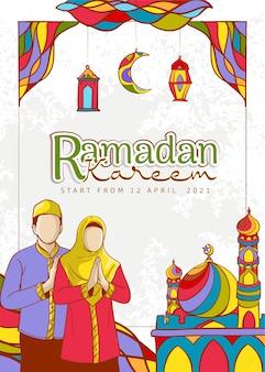 Hand gezeichnete ramadan kareem illustration mit buntem islamischem ornament
