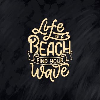 Hand gezeichnete schriftzugkomposition über sommer. lustiger jahreszeitenslogan. kalligraphie zitat für reisebüro, strandparty.