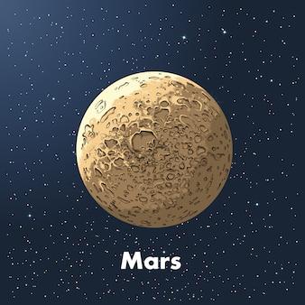 Hand gezeichnete skizze des planeten mars in farbe.