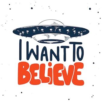 Hand gezeichnete skizze von ufo mit moderner beschriftung