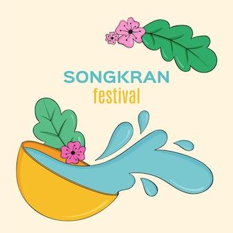Hand gezeichnete songkran-feierillustration