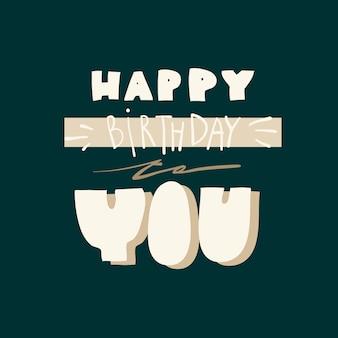 Hand gezeichnete stock abstrakte grafik happy birthday illustrationskarte mit handgeschriebenem text lokalisiert auf schwarzem hintergrund