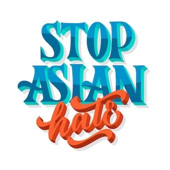 Hand gezeichnete stop asiatischen hass schriftzug