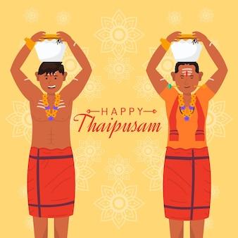 Hand gezeichnete thaipusamillustration