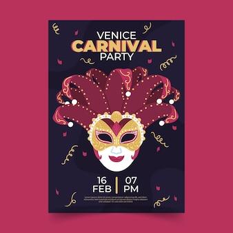 Hand gezeichnete venezianische karnevalsplakatschablone