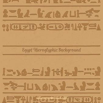 Hand gezeichneter ägyptischer hieroglyphenhintergrund
