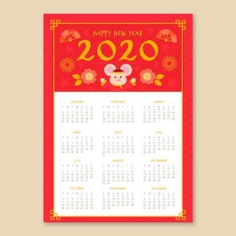 Hand gezeichneter chinesischer kalender des neuen jahres