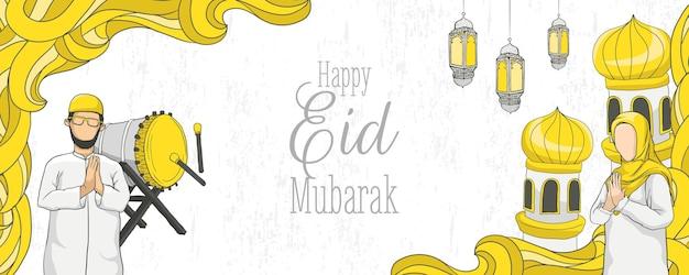Hand gezeichneter glücklicher eid mubarak mit islamischer verzierung auf schmutzbeschaffenheit